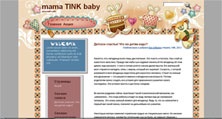 http://mamatink.ru/